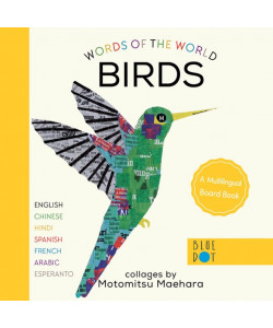 Words of the World: Birds